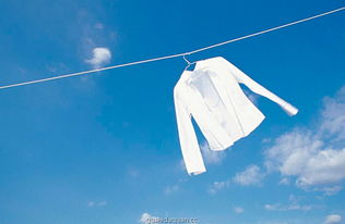 Keep the White Shirts No Longer Yellow